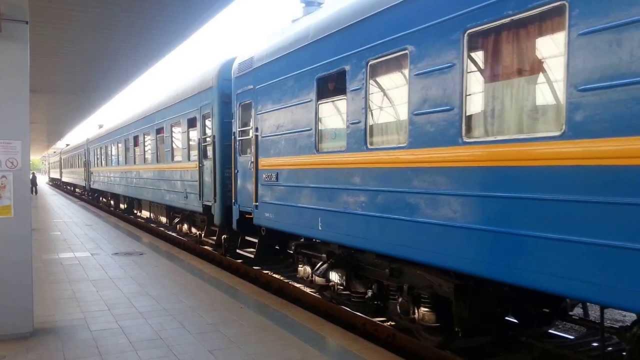 """Bunuri transportate ilegal, ascunse în trenul """"Chișinău – Moscova"""""""