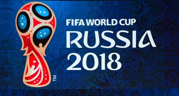 Condiţii speciale de acces la Campionatul Mondial de Fotbal – FIFA 2018 în Federaţia Rusă