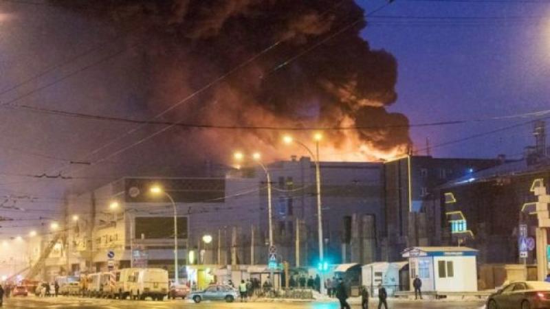 Prima ipoteză legată de motivul izbucnirii incendiului devastator din Kemerovo