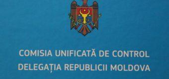O nouă ședință CUC: 10 observatori militari – numiți