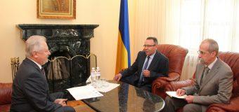 Perspectivele conlucrării dintre instituțiile supreme de audit ale RM și Ucrainei – analizate