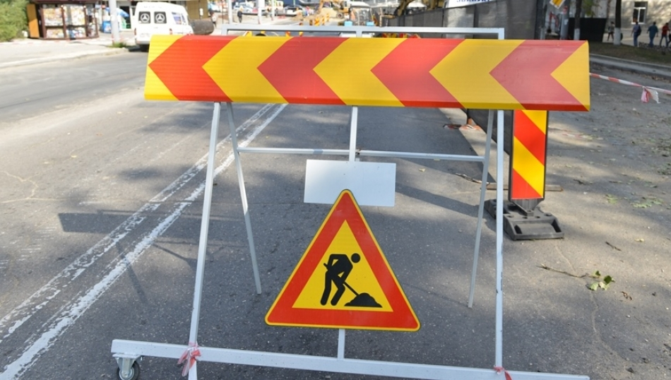 Trafic suspendat pe mai multe străzi din capitală
