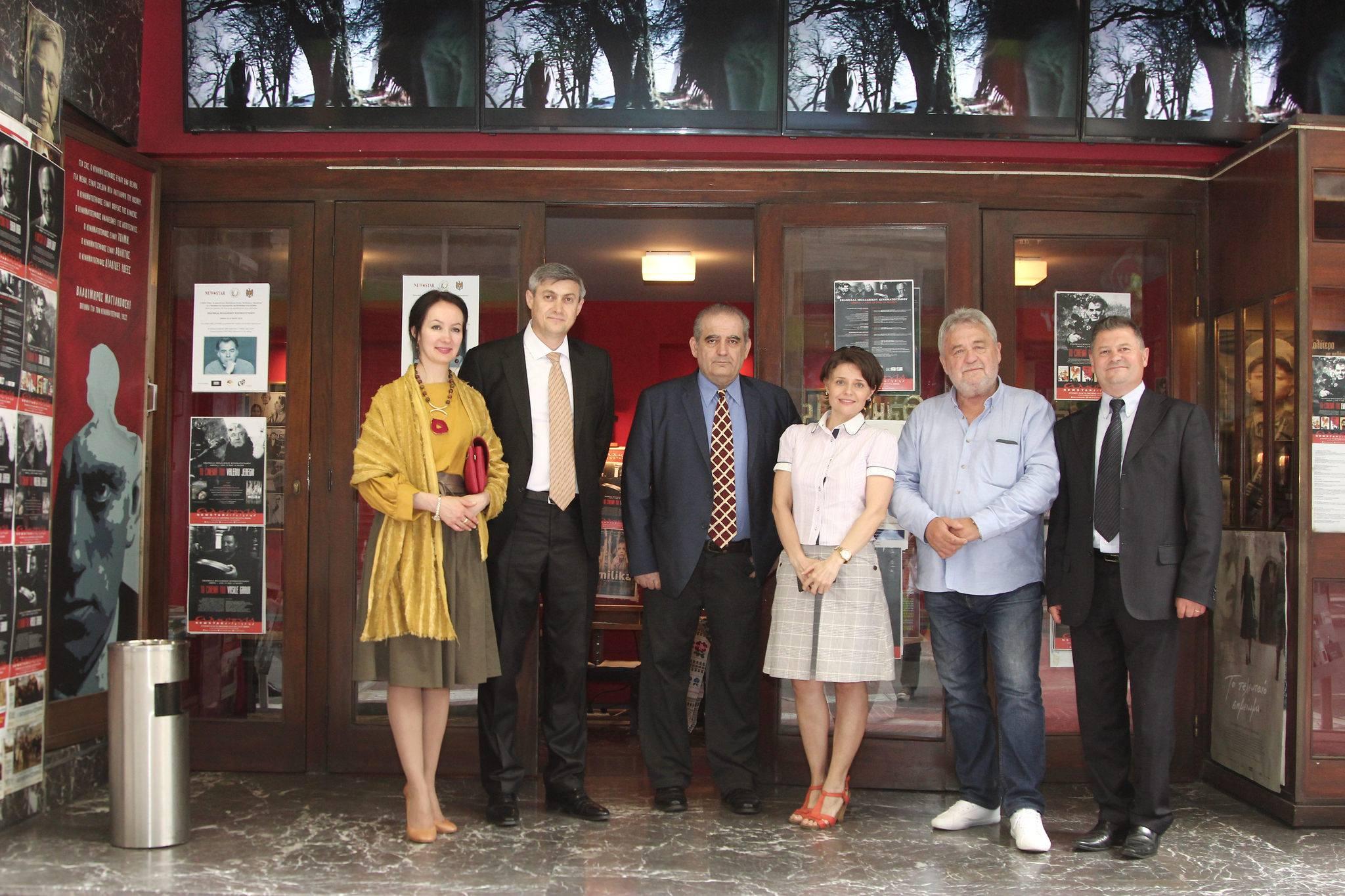Săptămâna cinematografiei moldovenești, la Atena (foto)