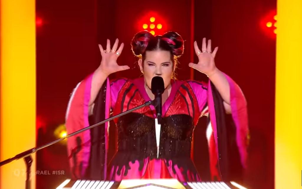 Israel a câștigat Eurovision 2018. Iată cum s-a prezentat!