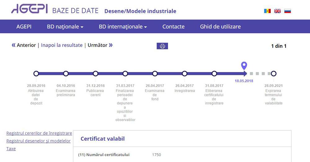 """Baza de date """"Desene modele industriale"""", completată cu o ..."""