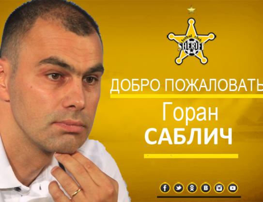 Echipa de fotbal Sheriff Tiraspol are un nou antrenor