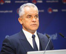 """Vlad Plahotniuc: """"Să nu lăsăm pe nimeni, niciodată, să ne spună că nu putem!"""" (video)"""
