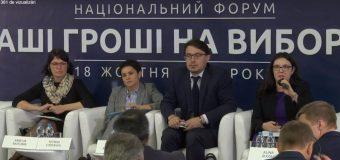 Președintele CEC a avut o întrevedere cu omologul ucrainean, la Kiev