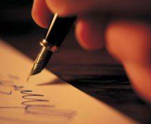 Președinta ANI a semnat un ordin cu privire la controlul obligatoriu al declarațiilor anuale de avere depuse de demnitari