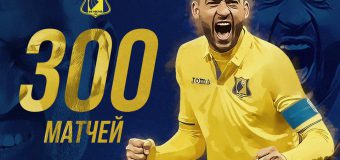 Fotbalistul moldovean Alexandru Gațcan – la cel de-al 300 meci pentru FC Rostov