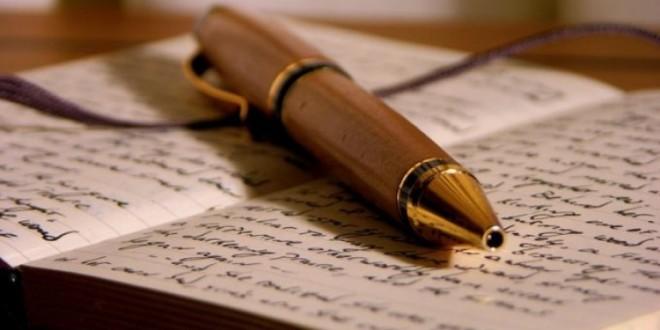 Contabilii din cadrul autorităților și instituțiilor publice invitați să se inscrie la cursuri privind utilizarea sistemului de evidență contabilă