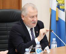 Curtea de Conturi a auditat situațiile financiare ale Centrului Național Anticorupție