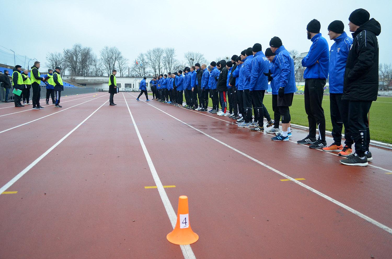 Testare fizică pentru arbitrii Diviziei Naționale