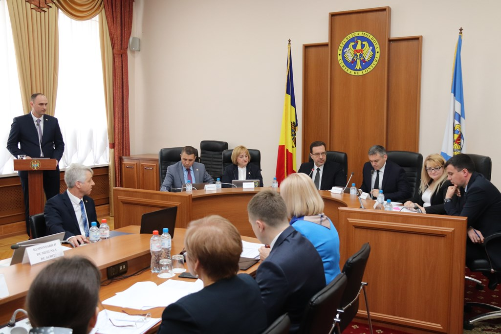 Auditul rapoartelor financiare consolidate ale Ministerului Economiei și Infrastructurii