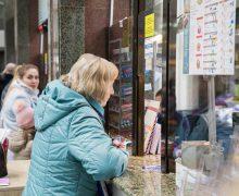 Procesul de reexaminare a pensiilor pentru limită de vârstă, stabilite până la 1 ianuarie 2019, se va finaliza în 2022