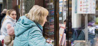 Suport financiar unic în mărime de 700 lei beneficiarilor de pensii și alocații sociale de stat