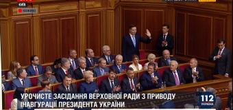 Ministrul Ulianovschi participă la inaugurarea noului Președinte al Ucrainei