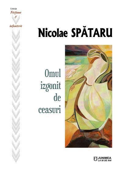 Scriitorul Nicolae Spătaru a mai lansat o carte de proză scurtă