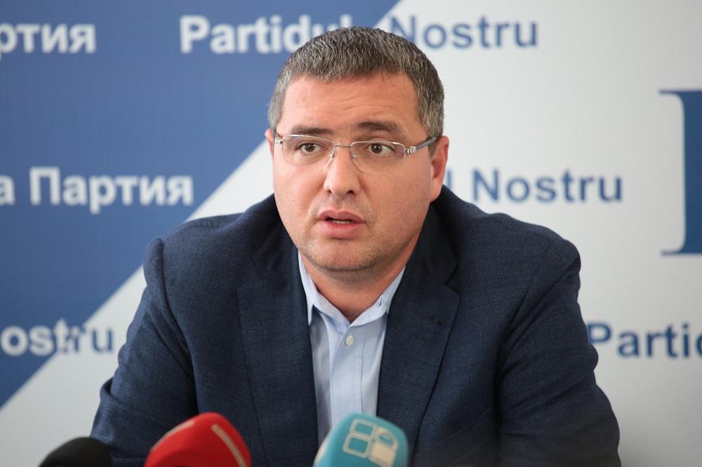 Solicitarea Președintelui Comisiei de anchetă a fraudei bancare către Renato Usatîi