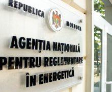 Consiliul de administrație al Agenției Naționale de Reglementare în Energetică are un nou membru