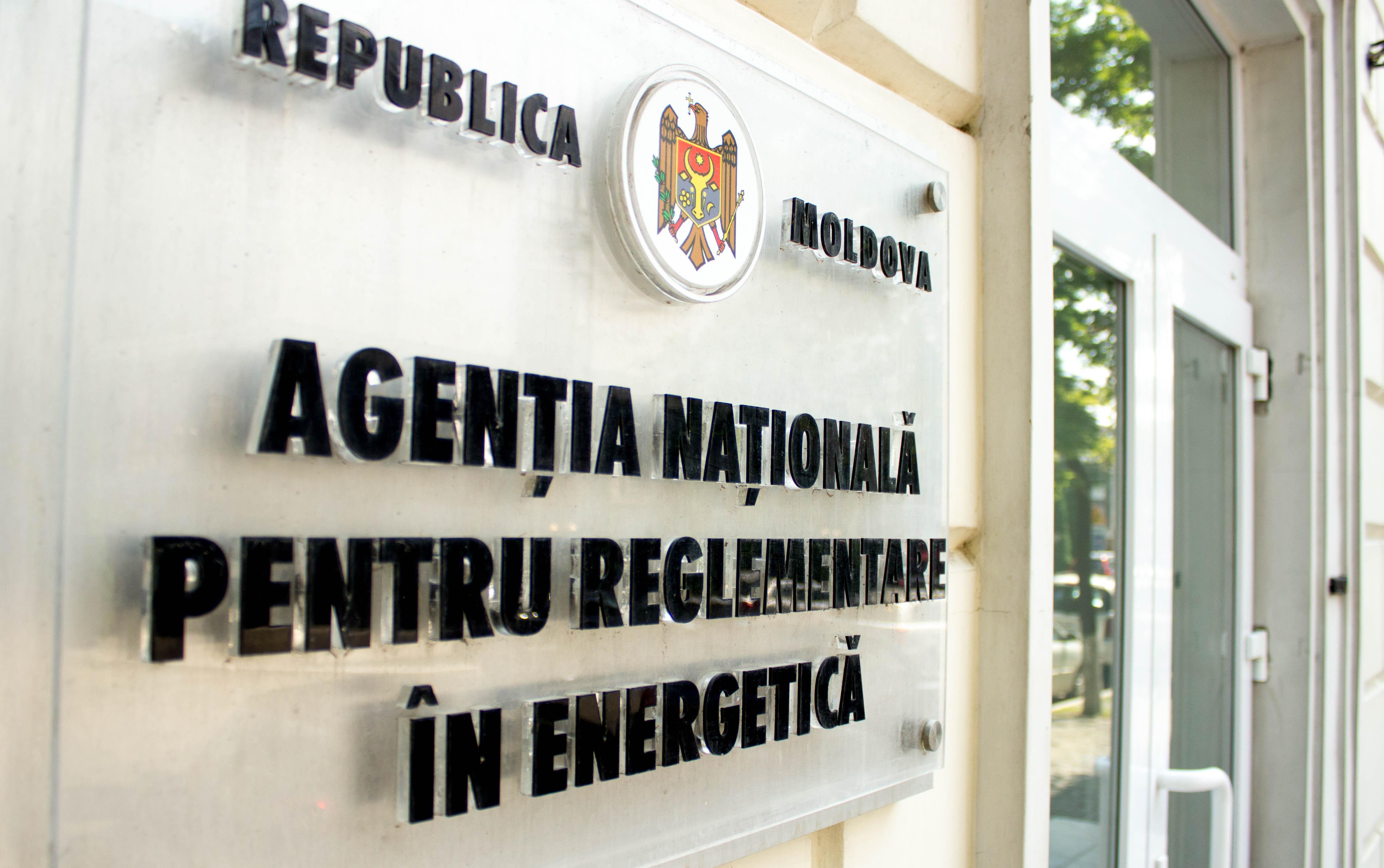 """ANRE este printre instituțiile publice care au fost evaluate de către IDIS """"Viitorul"""""""