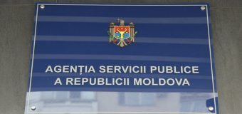 Precizări de la ASP privind eliberarea actelor de identitate în contextul alegerilor din 1 noiembrie