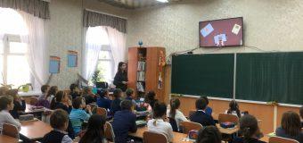 """Serviciul Tehnologia Informației și Securitate Cibernetică – cu o lecție la Liceul Teoretic """"Gheorghe Asachi"""""""