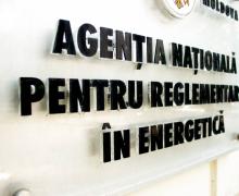 Consiliul de administrație al ANRE a aprobat Programul de Dezvoltare Strategică pentru 2020-2023