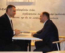 Ion Ceban, la Kiev: Într-o atmosferă neformală am discutat cu primarul Vitalii Kliciko