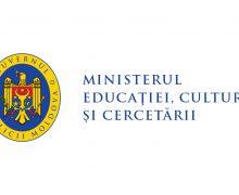 Ministerul Educației Culturii și Cercetării va lansa un proces de consultări privind viitorul proiect al Filarmonicii Naționale