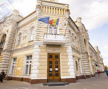 Schemă de corupţie la Primăria Chișinău şi Agenţia Servicii Publice. 4 persoane – reținute