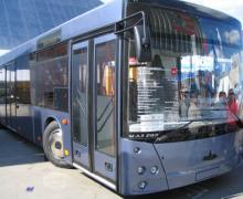 Primăria Chișinău anunță despre intenția de a achiziționa 100 de autobuze