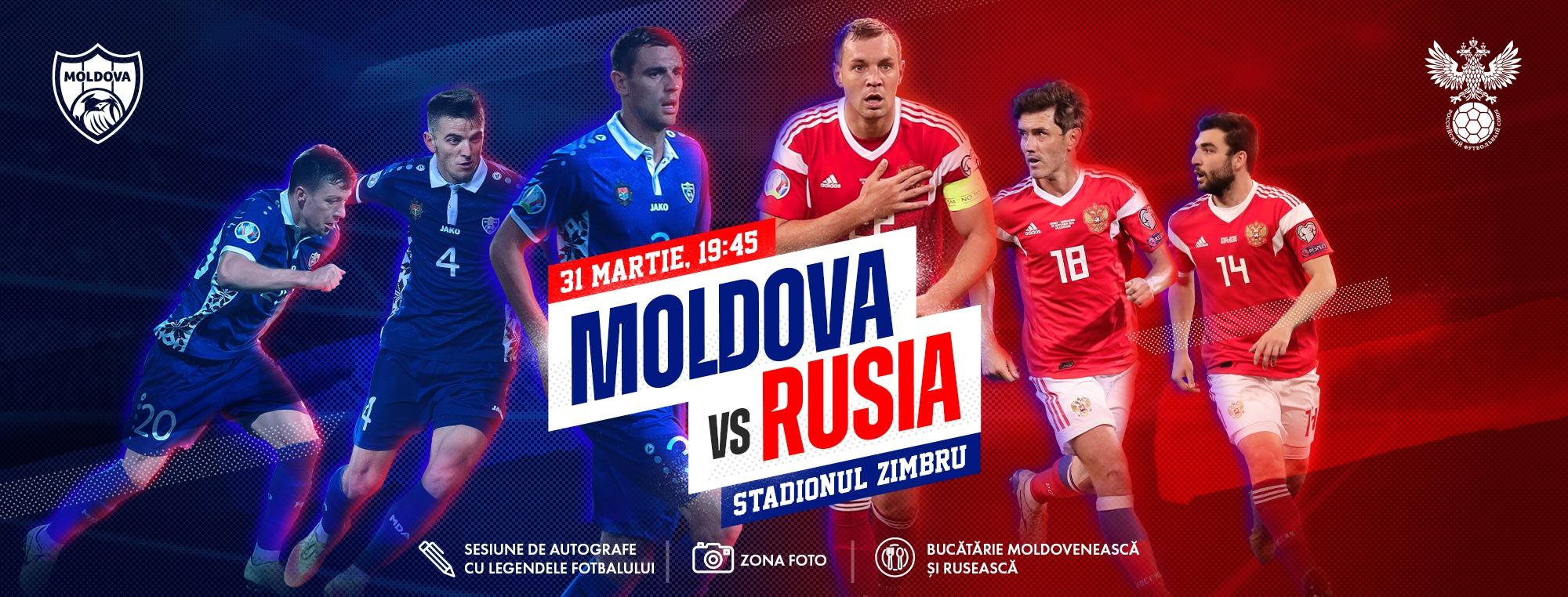 Punerea în vânzare a biletelor pentru meciul Moldova-Rusia se amână