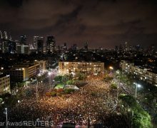 Mii de israelieni au protestat împotriva reacţiei guvernului la criza Coronavirusului