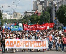 Rusia: Protestele antiguvernamentale la Habarovsk