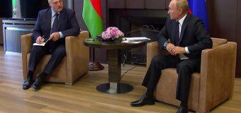 Kremlinul anunţă că Rusia va retrage trupele de rezervă de la frontiera cu Belarus