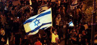 Israel: Guvernul decide restricţii suplimentare în valul al doilea al epidemiei