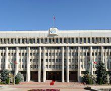 Un deputat socialist va participa la monitorizarea alegerilor din Kârgâzstan
