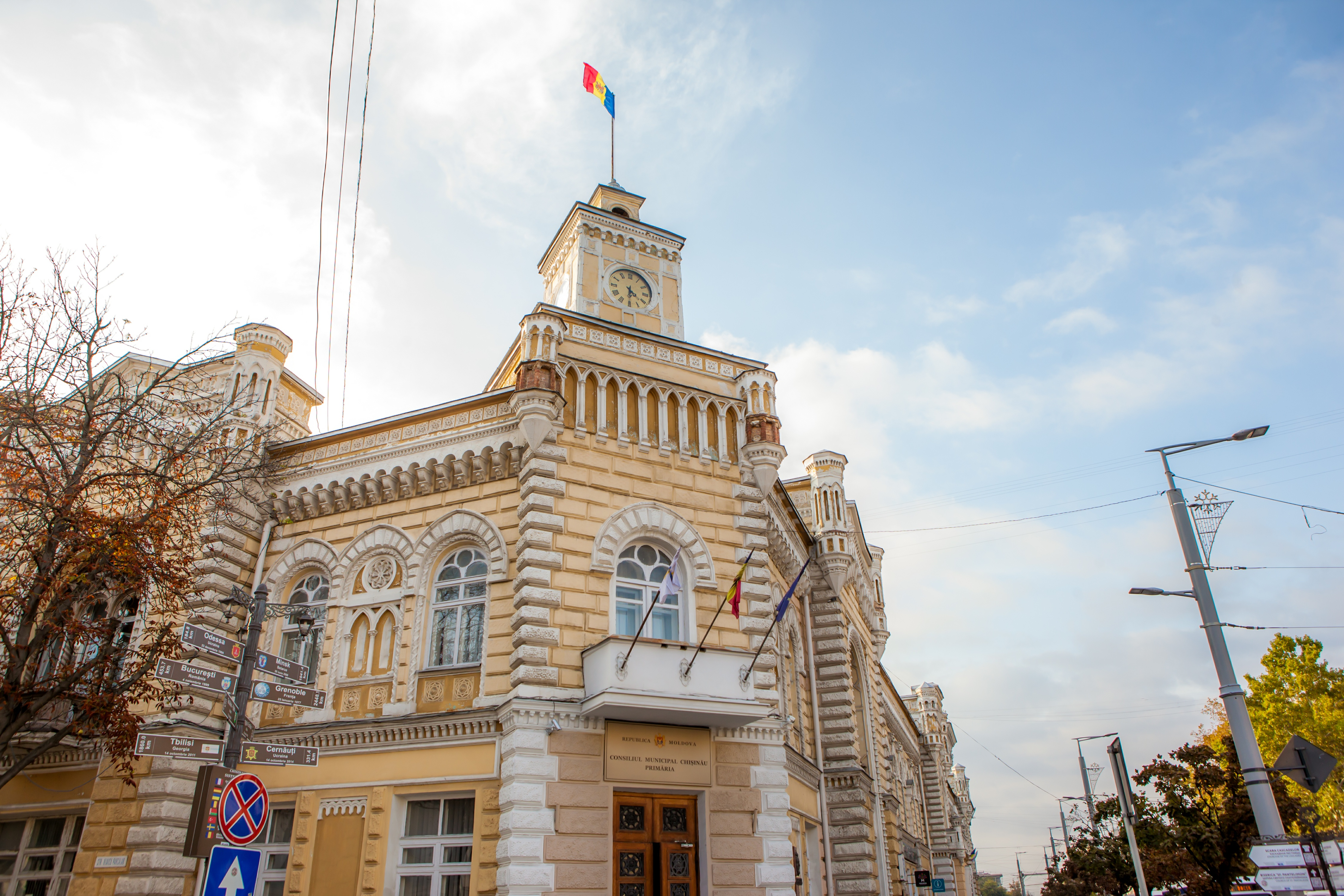 O nouă structură – constituită de autoritățile din capitală