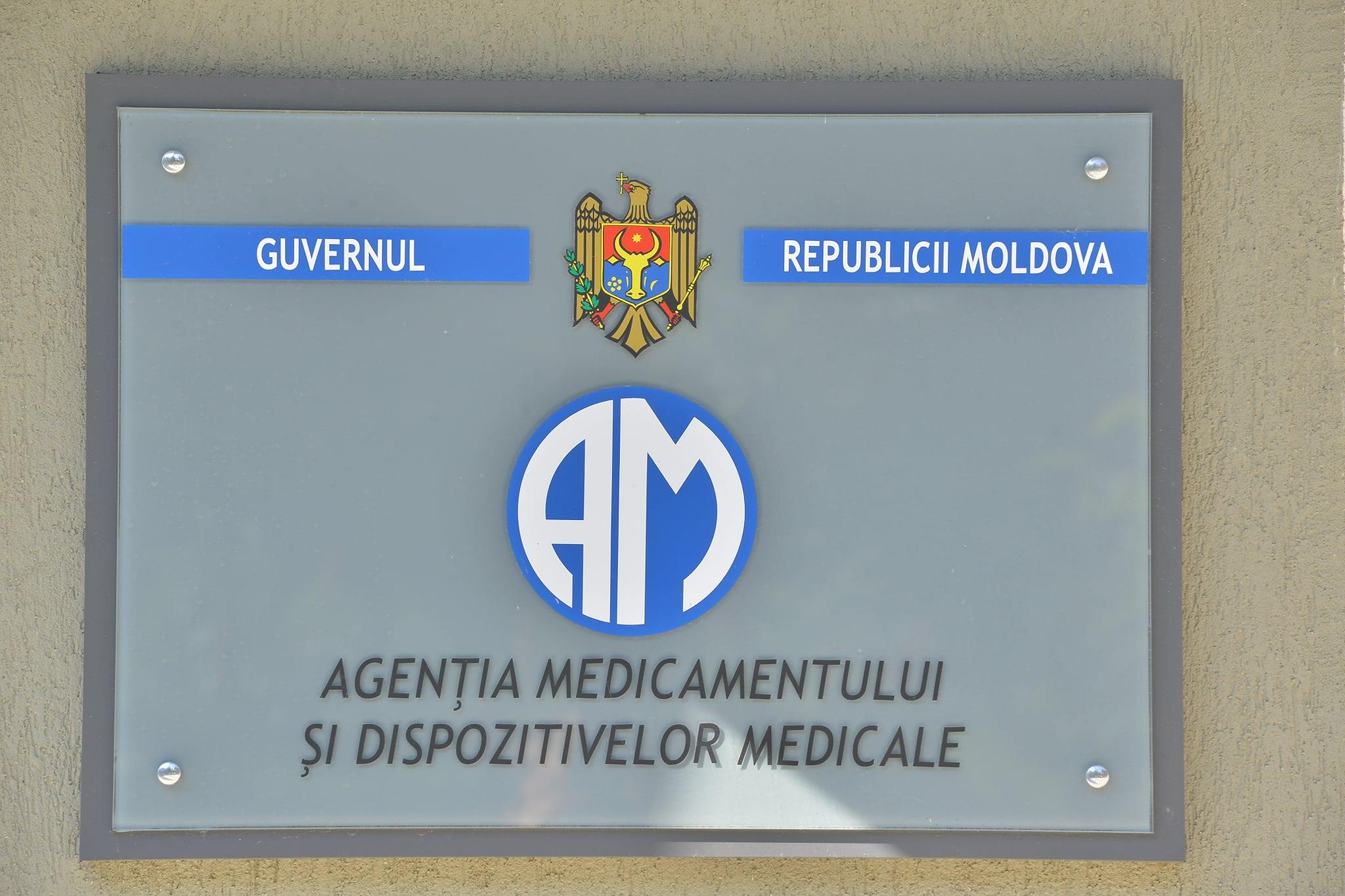 Concursul pentru funcția de director general adjunct al AMDM