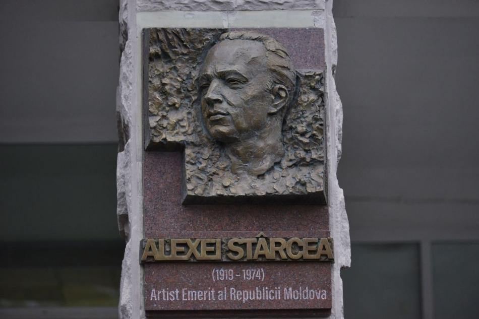 """În Capitală a avut loc dezvelirea plăcii memoriale """"Alexei Stârcea"""""""