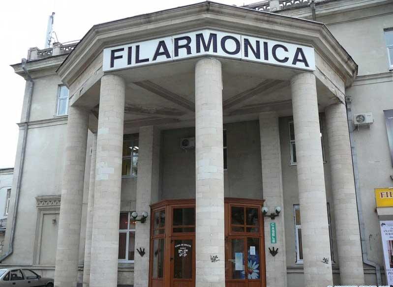 """Trei angajați ai Filarmonicii Naționale """"Serghei Lunchevici"""" vor compărea pe banca acuzaților"""