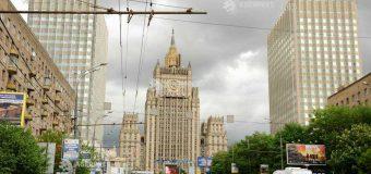 Rusia speră că SUA va implica Europa în dialogul privind controlul asupra armelor (MAE rus)