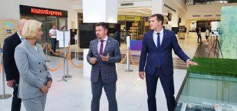 Ministrul Dezvoltării Digitale al Administrației de stat a R. Tatarstan, invitat la Forumul economic Invest Gagauzia 2021
