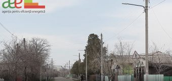 Primăria Carabetovca – una dintre primele instituții din țară care a implementat cu AEE un proiect în domeniul iluminatului stradal